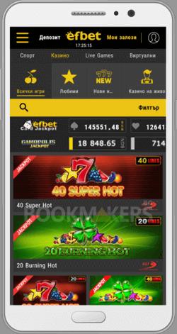 efbet android апликация казино