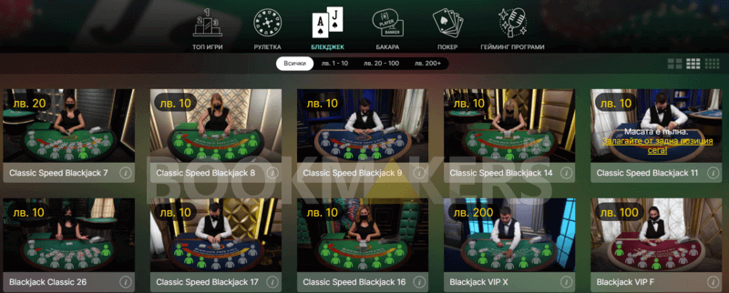 efbet blackjack на живо
