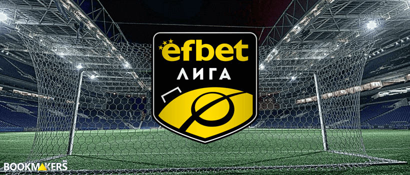 efbet лига футбол
