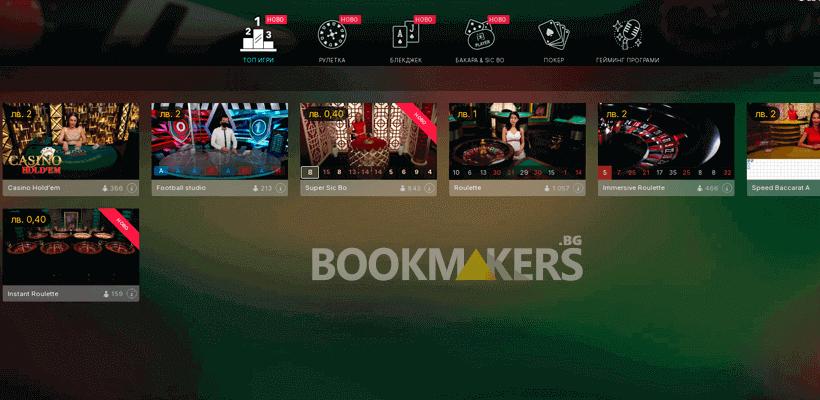 други игри на живо в платформата на Palms Bet