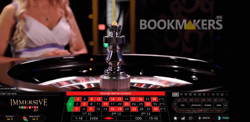 Palms Bet казино на живо - игра на рулетка