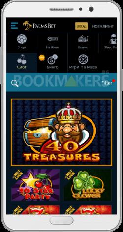 Palms bet мобилно казино за Android