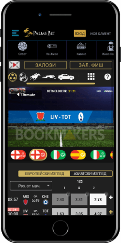 Палмс Бет мобилни виртуални спортове за iOS