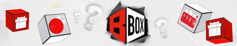winbet бонус кутия